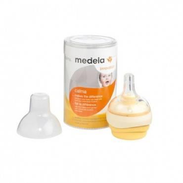 copy of Medela bottle 250...