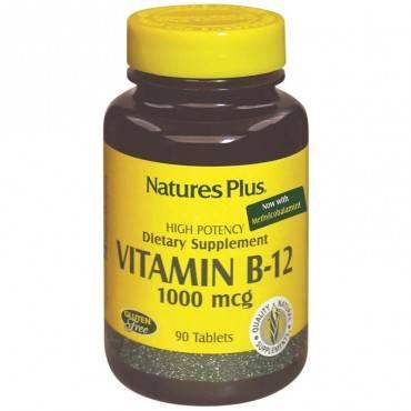 Natures Plus Vitamina B12...