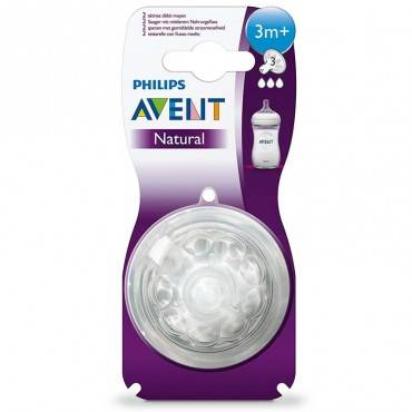 Philips Avent Natural...